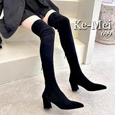 克妹Ke-Mei【AT70731】歐洲站復古辛辣麂皮革粗跟彈力瘦瘦長靴過膝靴