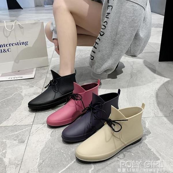 韓版時尚雨鞋女短筒雨靴低筒水鞋買菜防水廚房膠鞋防滑餐廳工作鞋 poly girl