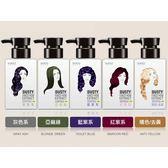 SOFEI 舒妃 型色家植萃添加染髮補色露(250ml) 多款可選【小三美日】
