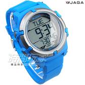 JAGA捷卡 多功能大視窗計時電子男錶 冷光防水 電子手錶 鬧鈴 計時碼錶 可游泳 M1192-E(藍)