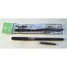 白金牌 CP-70 卡式墨筆
