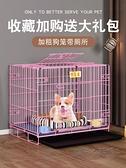 狗籠子室內小型犬帶廁所分離泰迪貴賓比熊寵物中型大型犬貓籠兔籠 ATF 夏季狂歡