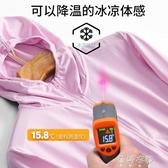 2020新款防曬衣女夏季薄款長袖冰絲透氣防防曬外套