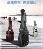 吉他包FANTINC吉他包41寸39寸36寸民謠古典吉他背包加厚雙肩木吉它YXS  優家小鋪