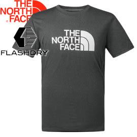 【The North Face Men's S/S Half Dome Reaxion Tee男款 短袖排汗衣〈深灰〉】2SM3/排汗衣/短袖★滿額送