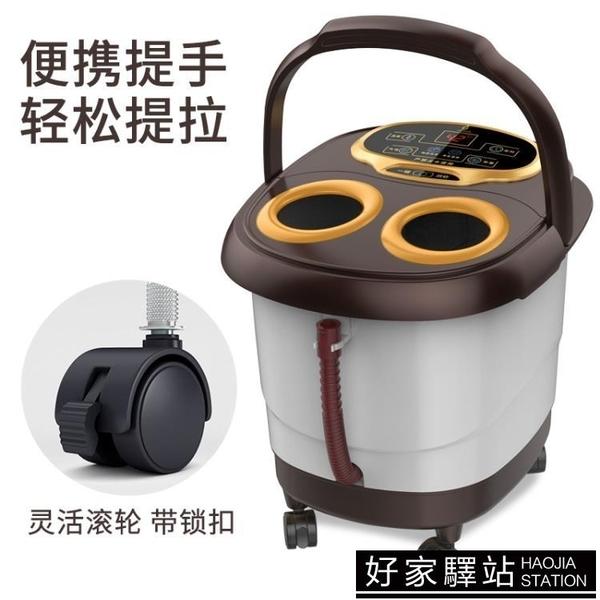 泡腳桶足浴盆全自動按摩洗腳神器電動加熱家用養生足療機