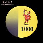 新款陶瓷籌碼套裝 12克小丑款 10個價