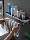 毛巾架 浴室置物架廁所洗手間洗漱臺墻上毛巾收納掛架免打孔壁掛式衛生間