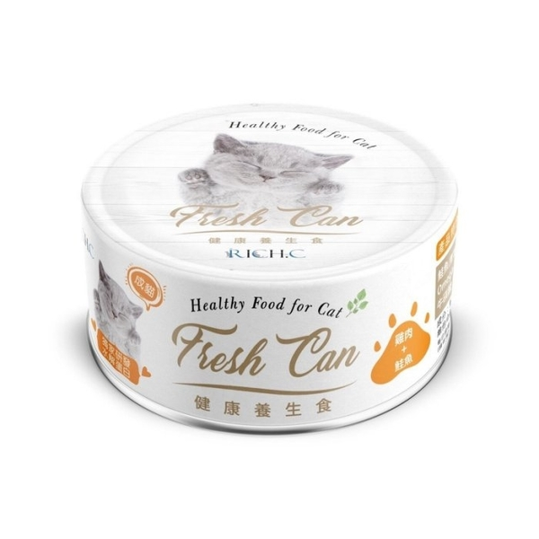 *WANG*【12罐組】Fresh can《健康養生食主食貓罐》85g 貓罐頭 多種口味可選
