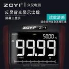 Y萬用表防燒自動量程高精度多功能萬能表維修電工便攜式 快速出貨