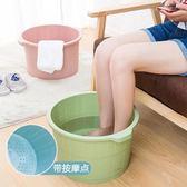 加厚加高塑料泡腳桶按摩底洗腳盆足浴盆 足浴桶 洗衣盆