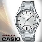 CASIO手錶專賣店 卡西歐 MTP-V...