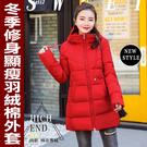 時尚冬季長版修身顯瘦羽絨棉外套...