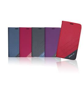 【愛瘋潮】華碩 ASUS Zenfone5 ZC551 TYSON CHENG TAI 斜紋隱磁雙色拼色書本皮套 保護套