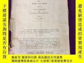 二手書博民逛書店CHINA罕見AND JAPAN NATURAL FRIENDS—UNNATURAL ENEMIESY2569