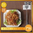 INPHIC-涼菜模型 冷盤 涼拌菜-IMFA180104B