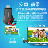 KAMEN MPT5 AnyCast 支援 蘋果iphone Xs Max ios12 安卓 免切換 雙核心 手機電視棒 HDMI 無線影音 同屏器