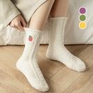水果刺繡珊瑚絨厚大人中筒襪 大人襪 襪子 中筒襪