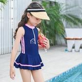 女童泳衣 新款兒童泳衣女童連體裙式運動風保守平角褲中大童女孩泳裝 多色小屋