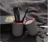 旅行漱口杯洗漱杯牙刷牙膏便攜套裝出差旅游必備用品杯牙具收納盒 都市時尚