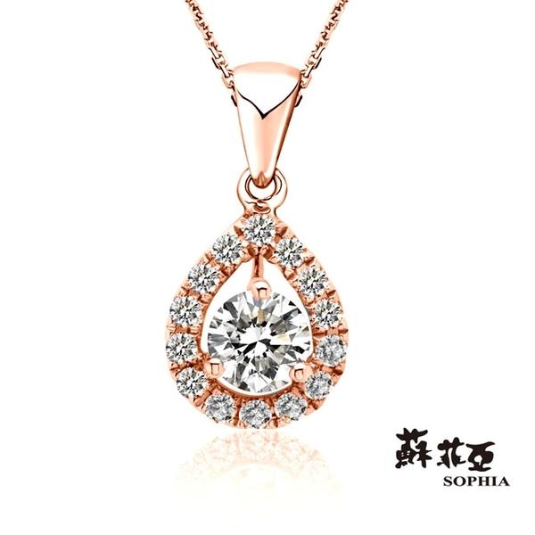 蘇菲亞SOPHIA - 愛洛娜0.30克拉FVVS1玫瑰金鑽鍊