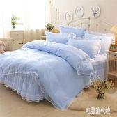 蕾絲床裙 韓版四件套床裙純色蕾絲被套單雙人公主風套件  KB3323【宅男時代城】TW