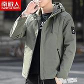 南極人夾克男秋季外套男2021新款韓版休閒潮流寬鬆帥氣棒球服上衣 夏季新品
