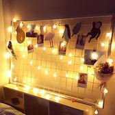 北歐風裝飾品LED星星燈創意浪漫小燈串電池臥室店鋪背景墻INS家居LVV7143【雅居屋】