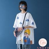 短袖上衣女大碼設計感小眾學生寬松韓版潮洋氣減齡百搭【大碼百分百】