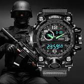 運動手錶男學生國中戶外防水特種兵機械軍錶戰術青少年兒童電子錶