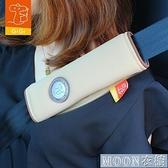 安全帶套 GiGi 汽車安全帶護肩套 加長 車用安全帶套對裝 汽車用品記憶【免運快出】