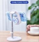 制冷降溫手機支架桌面散熱器風扇半導體懶人萬能通用適用于蘋果iPad平板 全館新品85折