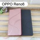 青春隱扣皮套 OPPO Reno6 (6.43吋) 多夾層