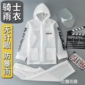 雨衣雨褲套裝騎士防暴雨加厚騎行全身防水一整套塑料分體雨衣男女『艾麗花園』
