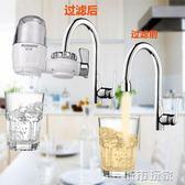 净水器 德國銳仕普凈水器家用直飲廚房凈水機水龍頭過濾器自來水過濾器 igo 城市玩家