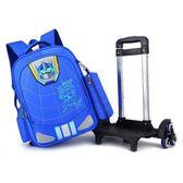 拉桿書包小學生男六輪3-6年級防水護脊減負兒童雙肩書包8-12周歲