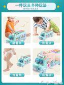 嬰兒童繞珠串珠音樂積木玩具女孩男寶寶六面體益智力0一1-2-3周歲 igo 全網最低價