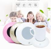 全自動攪拌杯 磁力電動咖啡攪拌杯 懶人usb充電旋轉陶瓷咖啡杯耶誕節特惠