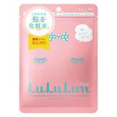 LuLuLun 面膜平衡保濕粉7入【康是美】