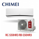 【CHIMEI 奇美】8坪 變頻冷暖 分離式冷氣 RC-S50HR3 RB-S50HR3