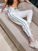 網紅束腳女春夏2020新款潮牌寬鬆顯瘦側拉鏈衛褲時尚哈倫褲 【Ifashion·全店免運】