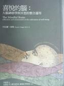【書寶二手書T4/雜誌期刊_JKB】喜悅的腦-大腦神經學與冥想的整合運用_李淑珺, 丹尼爾‧席格
