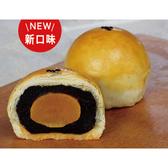 【紅頂穀創】蛋黃酥-棗泥(蛋奶素)6入裝