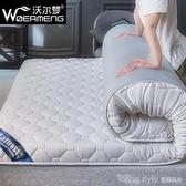 床墊軟墊褥子墊被學生宿舍單人雙人家用床褥加厚床墊子0.9m 俏girl YTL