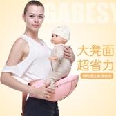 多功能嬰兒腰凳四季通用寶寶前抱式腰凳