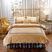 85折免運-床罩四件套歐式夾棉加厚水晶絨床裙式床罩四件套冬保暖短毛絨床套被套1.8mWY