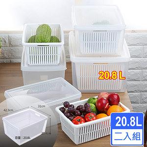 【Famous】名廚A1 雙層瀝水保鮮盒(二入LMA1x2