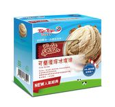 Tip Top 帝紐冰淇淋 - 可樂漂浮 (2000mL)