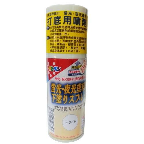日本夜螢光打底噴漆100ml(白)