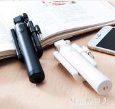 手機自拍桿 通用迷你線控自拍桿神器干適用于手機 QX5799 【棉花糖伊人】